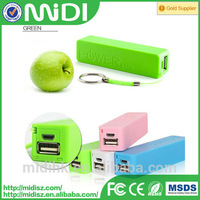 low price promotional gift portable charger mini power bank 5200mah for iPhone/Samsung/Android smart phone
