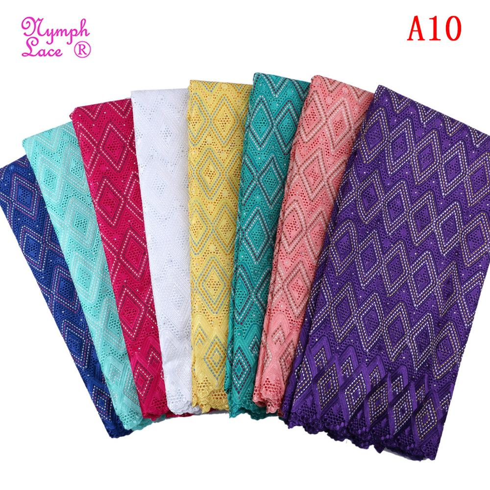 Cheapest good quality african fashion Swiss Voile Lace fabric with stones for women dress <strong>A10</strong>