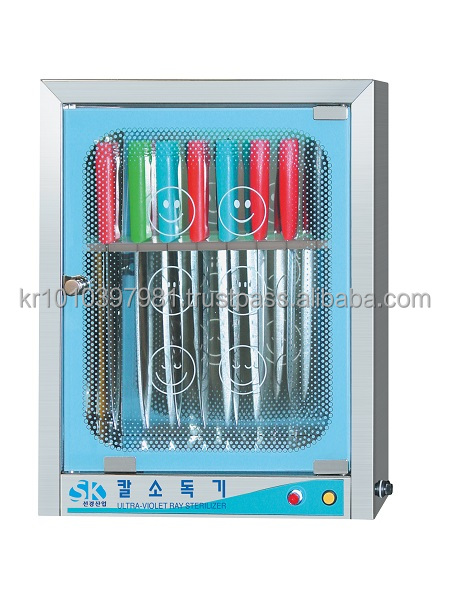 Knife UV Sterilizer Kitchen Restaurant Catering Ultraviolet Sterilization Unit
