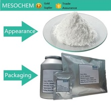 Good quality Halobetasol Propionate