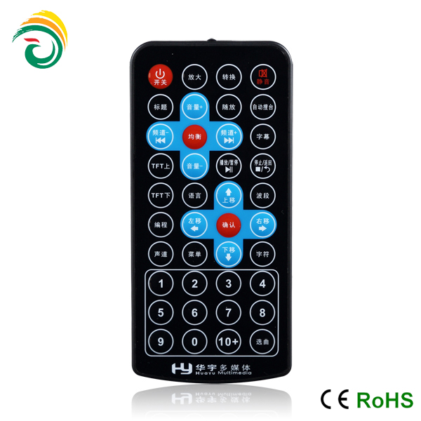 Factory price wholesale electron tv universal remote control codes