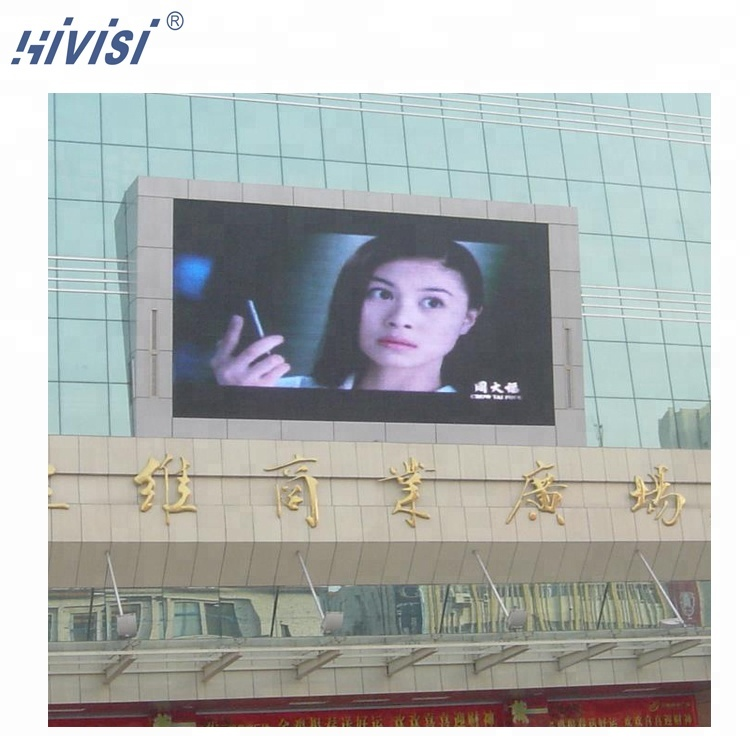 Fixed installation full color <strong>P10</strong> outdoor <strong>led</strong> display billboard