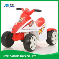 Newest licensed Battery kid car/children electric car price/cheap pedal car for kids driving