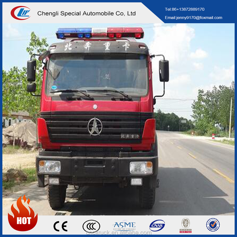 North-benz Beiben 6x4 6x6 Right Hand Drive Military Airport Fire Truck Fire Fighting Ladder Truck Manufacturer
