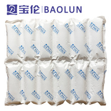 Long Time Grade reusable gel ice pack for insulin keeping