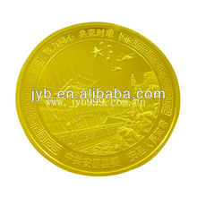 Shanxi University EDP. Club Plated Coin Gold Souvenir
