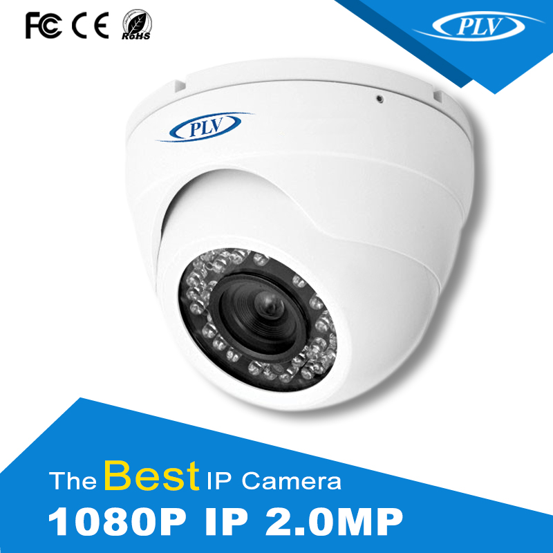 best price p2p ip dome camera home 1080p security ip digital video surveillance camera