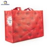 Wholesale reusable boutique shopping bags durable ecological woven pp shopping bag for clothes
