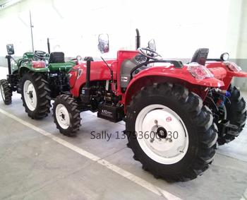 AOYE604 garden tractor  farm tractor  weituo brand