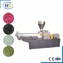 2017 Excellent Technique PP PE Film Plastic Pellet Extruder/Plastic Recycled HDPE Granules Color Masterbatch Making Machine