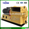 /product-detail/wood-sawdust-making-machine-60511248015.html