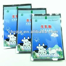 Veterinary Use Flexible Printing And Lamination Types Of Drug Packaging Bag