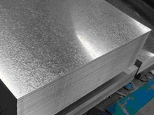 Sheet Metal Siding Prices, Sheet Metal Galvanized Steel Algeria, Size of Gi Sheet Metal In the Philippines
