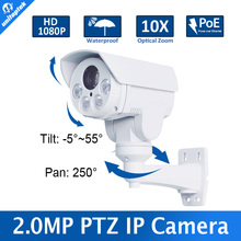 Outdoor POE PTZ Camera 10X Zoom Lens1080P Project Night-Vision IR 80M Waterproof IR-CUT With Card Slot