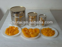 canned apricot halves with fresh raw material apricot fruit