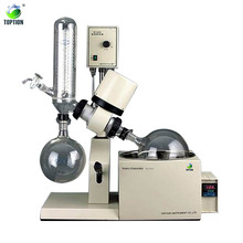lab Distillation Equipment Rotary Evaporator Lab Distillation Rotary Evaporator Price for essential oil