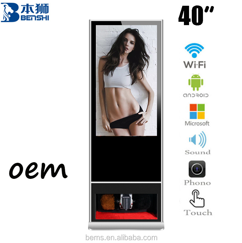 40/42/47/50 inch airport touch foil interactive kiosk with flat surface,advertising touch screen shoe-cleaning kiosk