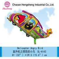 Party cartoon gifts balloon wholesalers