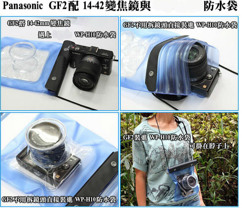 beach bag camera waterproof bag with lens