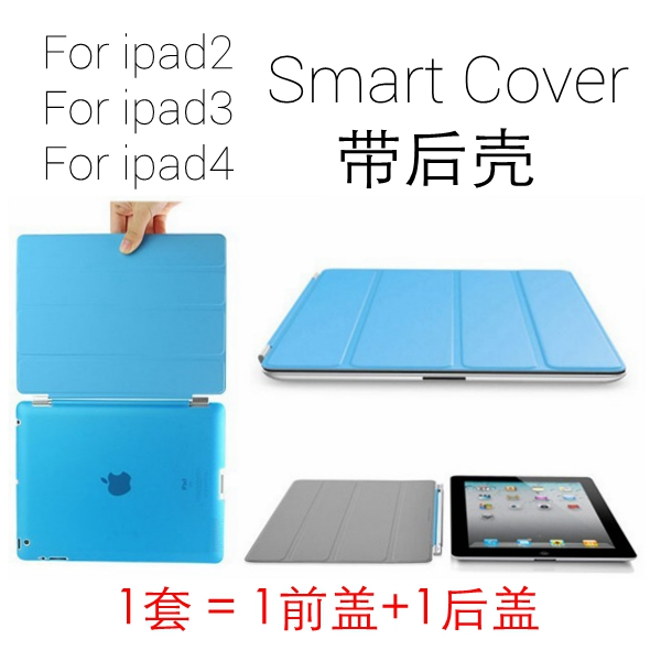 Slim-Fit Folio Smart Case Cover with Back Case for Apple the New <strong>iPad</strong> 4 3 2 (3rd and 4th Generation)