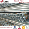 Alibaba China 32mm Galvanized Pipe