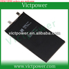3766125 4200mah 3.7v polymer battery cells for-lg
