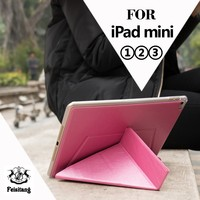 New product hight quality tablet case fashion design flip case for ipad mini tablets