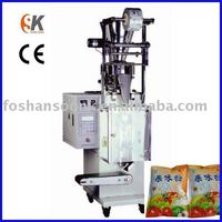 sachet seasoning automatic vertical packaging machine