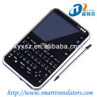 pocket Malaysian electronic dictionary with voice recorder function
