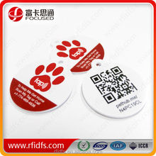Free samples!! good quality best price pet epoxy rfid tag with QR CODE