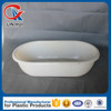 /product-detail/large-portable-pe-plastic-bathtub-for-kids-disabled-and-adults-60069360197.html