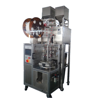 Fully Automatic Electronic scale type inner Nylon tea bag Packaging Machine-6CJX-003