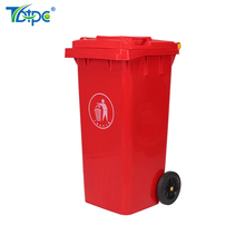 240 l Plastic Garbage Container Hospital Creative Trash Bins
