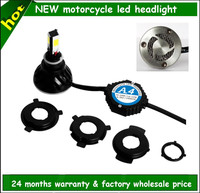 Factory CE verified 2200lm,2500lm high/low H4,H6,H7 custom motorcycle headlight