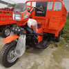 2014 best 200cc motor tricycle with passenger seat for sale