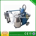 KIMO 2017 Newest Electric Piston Portable Cow Milking Machine Price