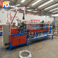 single die and double spiral chain link fence machine