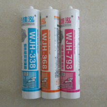 Weatherproofing Silicone Sealant From China Sika Sealant