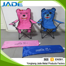 Low seat easy portable foldable lawn chair for children
