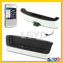 Smart Desktop Charger Cradle with Battery Slot for Blackberry Q10 (White)