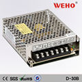 china supplier 30W Dual output switching power supply 24v 1a switching power supply
