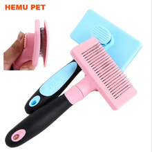 2017 hemu professional dog cat grooming brush short to long haired pet deshedding tool