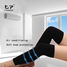 2017 wholesale unisex cotton plus size protection air-conditioning leg warmers