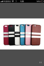 double horizontal line case for iphone 6,pu leather cell phone case