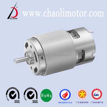 12v rs-775pm micro dc motor for robot 12v dc motor fan