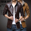 /product-detail/aliexpress-men-s-winter-camel-color-leather-coats-jackets-in-sialkot-60492533189.html
