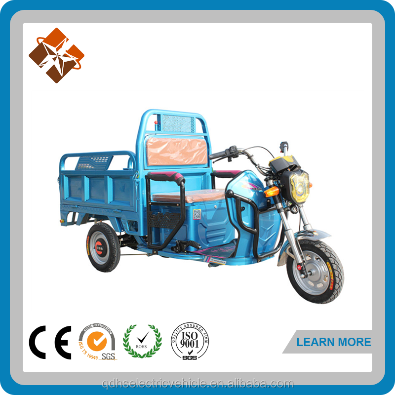 2017 Electric Cargo Three Wheel Electrombile For Sale