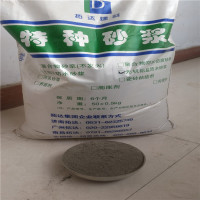 cement based polymer cement waterproof slurry for toilet grey powder