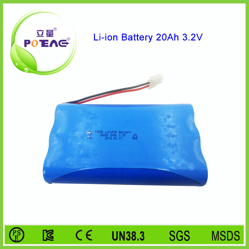High power 26650 3.2v lifepo4 battery 20ah capacity
