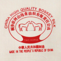 China Two Horse 8 Pounds Muslim Cloth Material Fabric 30104, Offer Free Samples